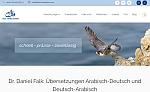 Screenshot Website Falk-Translations